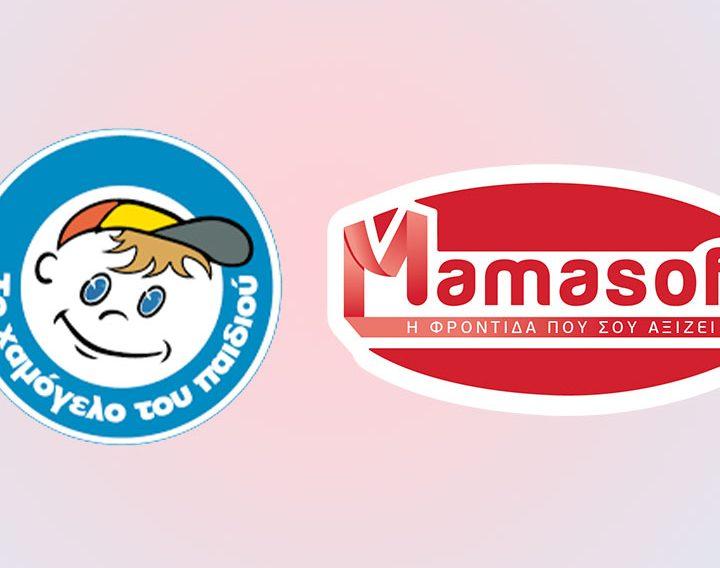 Mamasoft-Hamogelo