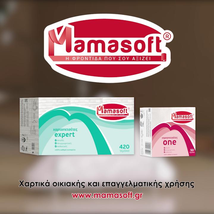 Νέες Χαρτοπετσέτες MAMASOFT